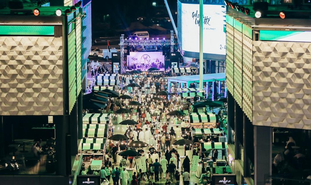Dubai food festival, Food festival